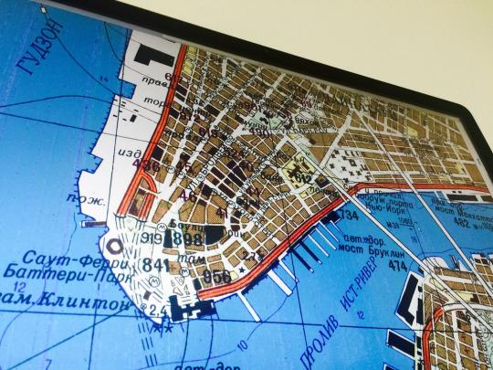 Russian Maps