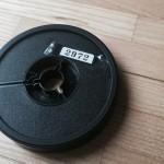 8mm - developed 8mm film material - 1