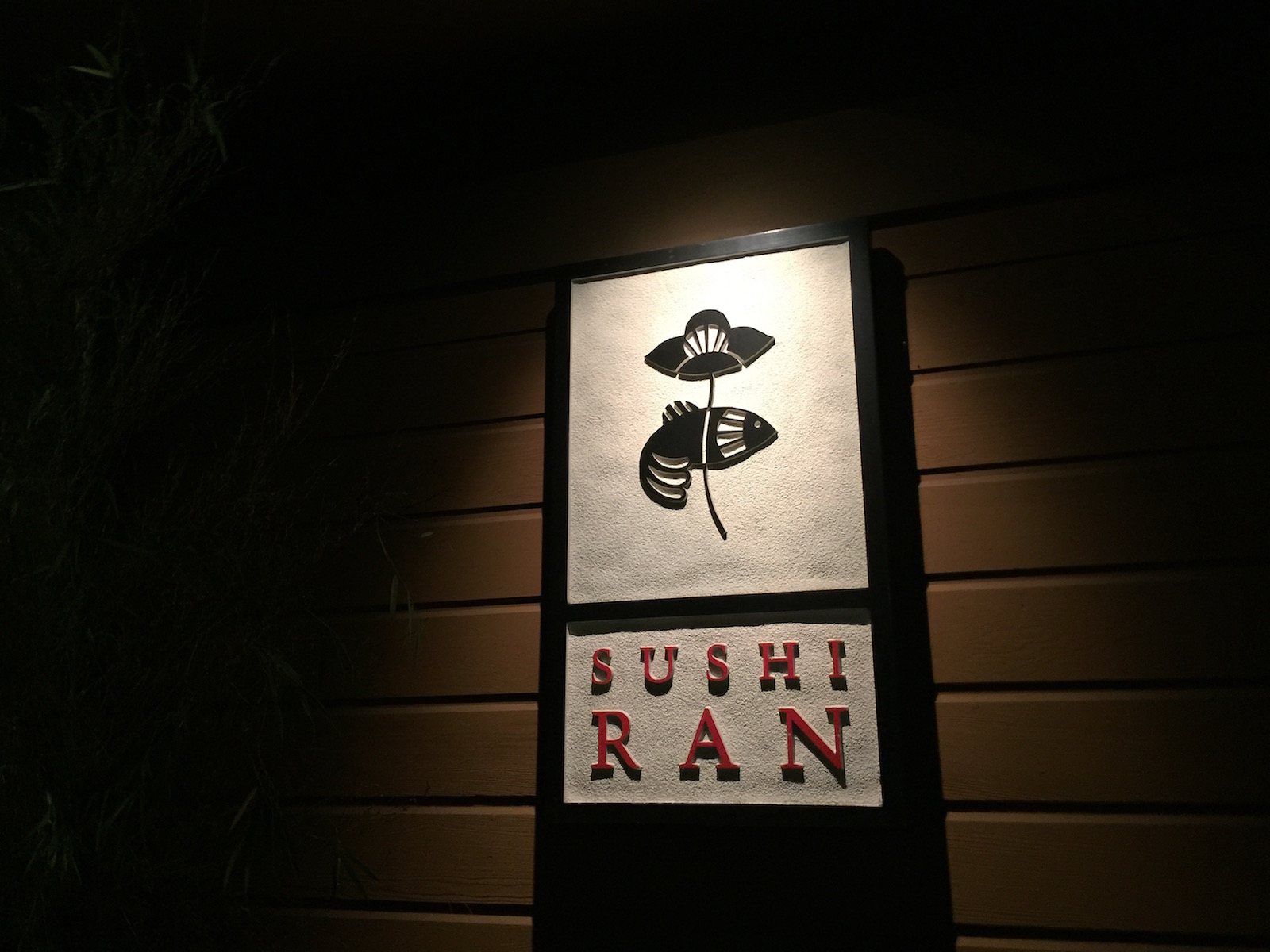 Sushi Ran Restaurant Logo